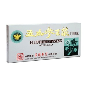 Eleuthero Ginseng Royal Jelly ampułki